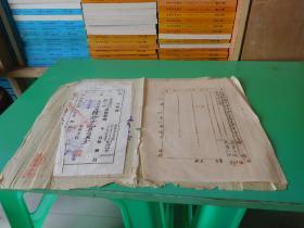 贵州省政府训令     收文字第5104号  训令一页   附贵州省金库收据一张  品如图