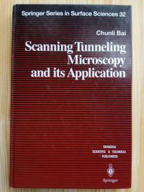 Scanning Tunneling Microscopy and its Application扫描隧道显微术及其应用