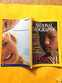 NATIONAL GEOGRAPHISEPTEMBER 2000