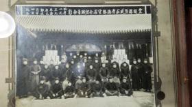 绥远省丰镇县隆盛庄清德盛货店全体职员合影留念老照片1939年