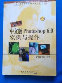 《电脑实例与操作》【电脑爱好者必备之书】图文并茂 大16开 一厚本 品好