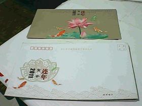 2011年中国邮政贺卡获奖纪念 凤翔木板年画(面值9.6元)外封95品