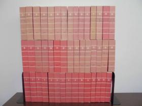 日文原版  世界文学全集  世界名著全集   全45册  精装带盒套   新潮社   1971年   包邮