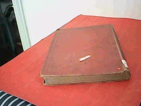 《中国作物论》一册 精装本 原颂周 著 民国13年初版 商务印书馆发行