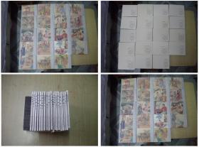 《红楼梦》一套19册60开本,上海出版,28号,再版连环画,
