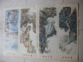年画四条屏:秀丽山川