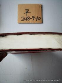 中国共产党山西省大宁县组织史资料1938-1990 品如图免争议
