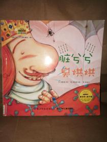韩国幼儿学习与发展童话系列——培养正确的生活习惯的童话