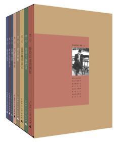 【正版全新】木心作品一辑八种