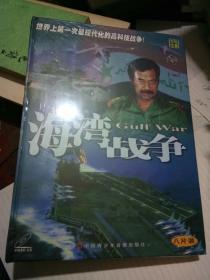 VCD--海湾战争【8片装】未开封