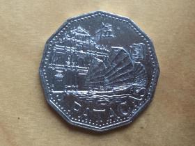 澳门 5元 硬币 5 pataca  1992