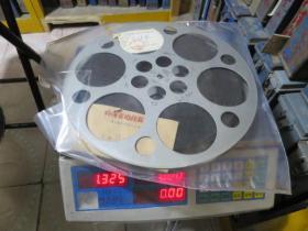 今日苏联 全新0场 国外科技资料影片 16毫米电影胶片拷贝 1卷全套 甲等 80年代大陆译制片