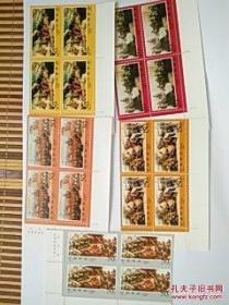 邮票:1998-24 解放战争三大战役纪念邮票(关店甩卖,变现资金)