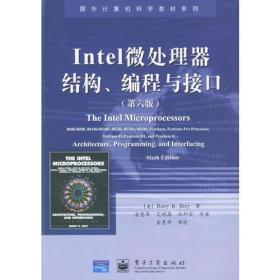 Intel微处理器结构、编程与接口