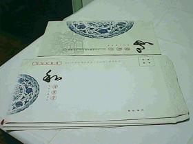 2011年中国邮政贺卡(幸运封)获奖纪念:凤翔木板年画(丝绸质)邮票面值9.6元