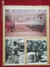 原况单本成册加膜老影集相册5--七八十年代左右襄樊市樊东区共青团团委排笔厂团支部等活动老照片共计36张