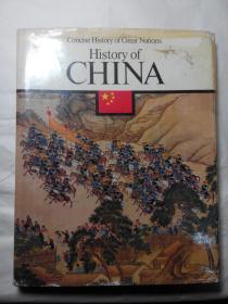 珍贵《中国历史》(英文版)错版少见