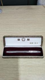 老金星钢笔(附盒套、库存没用过)