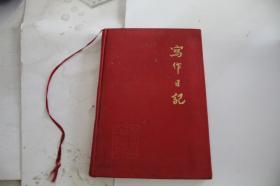 写作日记(有一些图片文字)