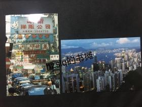 【名家摄影】摄影名家张瑞琪作品_90年代初香港回归前香港街头鳞次栉比的广告招牌+香港维多利亚港周边的繁华城市夜景