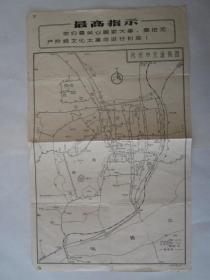 1967年杭州市串联交通简图