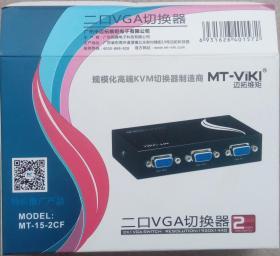 迈拓维矩(MT-viki) 15-2CF 2口 VGA切换器 共享器2进1出 双向 全新 正品