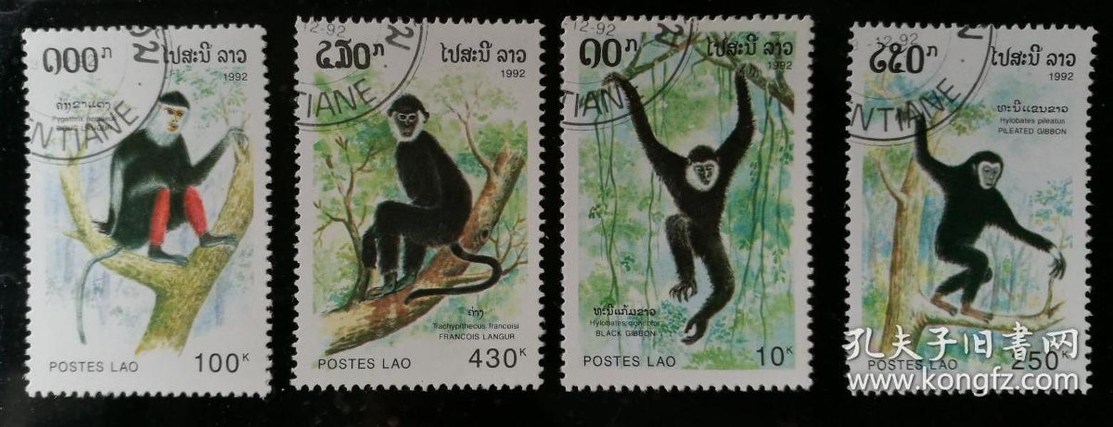 """外邮:1992年,老挝""""猴""""邮票(4全,盖销)"""