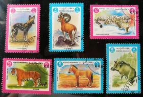 """外邮:1984年,阿富汗""""野生动物""""邮票(6全,盖销)"""