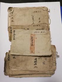 红色解放区文献,《兑米,火食,粮食,卖米等票/》11本,手写