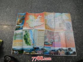 漓西北旅游热线