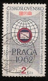 外国邮票-捷克斯洛伐克1962年【捷克斯洛伐克通信日】不缺齿、无揭薄,好信销邮票