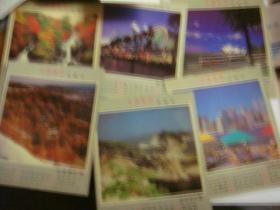 1993年外国摄影照片月历卡6张全