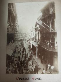 民國香港皇后大道孔圣紀念標語老照片一張