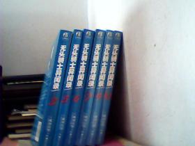 无头骑士异闻录(3、5、6、7、9、10共六册)