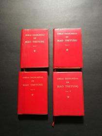 毛泽东选集(葡萄牙文)一套4册全,红塑料皮 50开本(私藏品佳 未翻阅过 难得的好品相 见图 版次见描述)