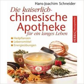 德语原版书 Die kaiserlich-chinesische Apotheke für ein langes Leben: Heilpflanzen - Lebensmittel - Energieübungen 2007