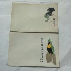 齐白石水墨画图案老信封(2张合售)