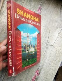 上海:世纪上海:[英文本]