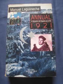 Annual 1921 : el desastre de España en el Rif 关于里夫共和国 1996年西班牙出版 西班牙语原版