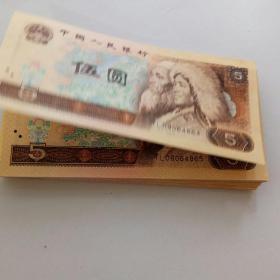 1980年5元纸币84张合售TL09064876