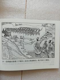 中国连环画经典故事系列·三国演义(全24册)