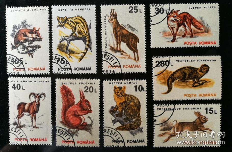 """外邮:1993年,多米尼加""""野生动物""""邮票(9全,盖销)"""
