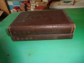 列宁全集第14.15卷2本合售    货号37-1 一版一印