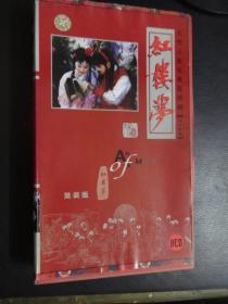 大型古装电视连续剧 红楼梦 简装版 三十六集 30碟全 VCD 包邮
