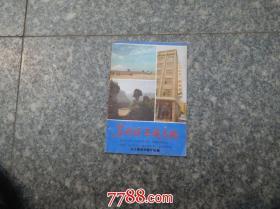 葛洲三峡导游