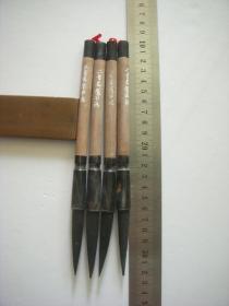 3号龙须书画新毛笔一支【老毛笔】