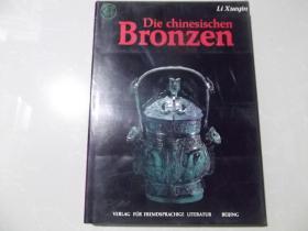 Die chinesischen Bronzen