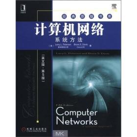 经典原版书库:计算机网络·系统方法(英文版·第5版)