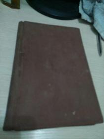 《A  TEXT一BOOK  OF  ELEMENTARY   ANALYTICAL  CHEMISTRY》1906年版