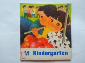 连环画-【在幼儿园里】英文版